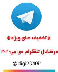 تلگرام دی جی 2040